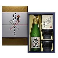 魔王 いも焼酎 25度720ml お父さんありがとう 熨斗+美濃焼椀セット ギフト プレゼント