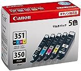 【純正品】 キャノン(Canon) インクカートリッジ 5色マルチパック 型番:BCI-351+350/5MP 単位:1箱(5色)