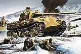 DR6027 1/35 WW.II ドイツ軍 V号戦車パンターII