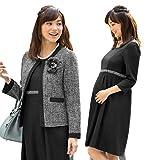 Sweet Mommy ママスーツ ツイード ジャケット ワンピース 2点セット 配色ワンピ 授乳服 フォーマル ブラック M