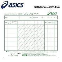 asics(アシックス) 耐水両面スコアカード GGG095.01 F ホワイト W165×H142mm