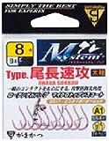 がまかつ(Gamakatsu) Mシステム タイプ 尾長速攻 8