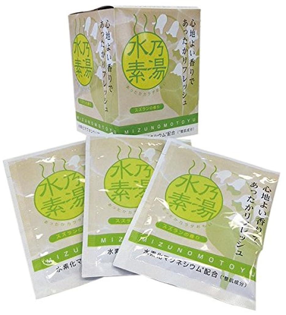 教育する中国ためにドクターズチョイス 水乃素湯 10包入 40583
