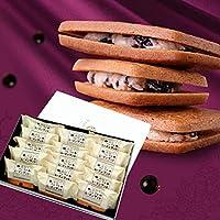 レーズンバターサンド 15個入 手提げ紙袋付き 個包装[冷] お歳暮 プレゼント お菓子 プチギフト ギフト 詰め合わせ