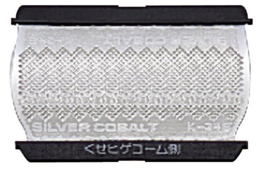 記念碑的な続編高音日立 替刃 外刃 K-24S