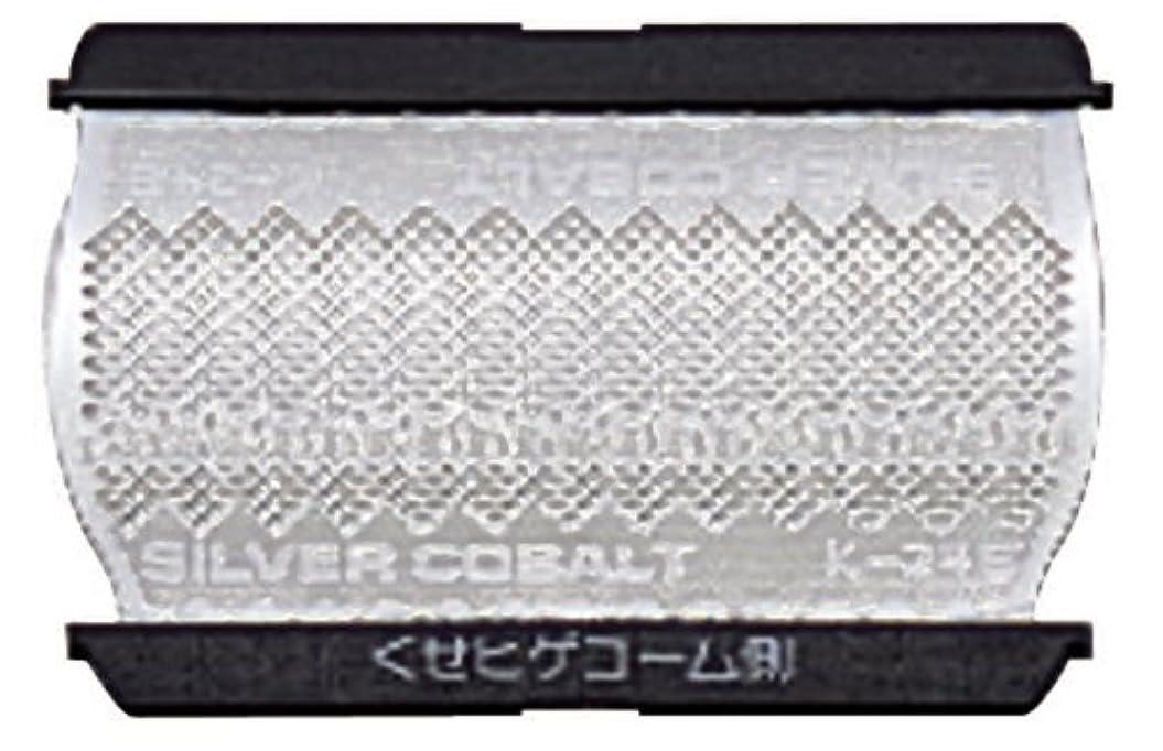 配管拡張窓日立 替刃 外刃 K-24S