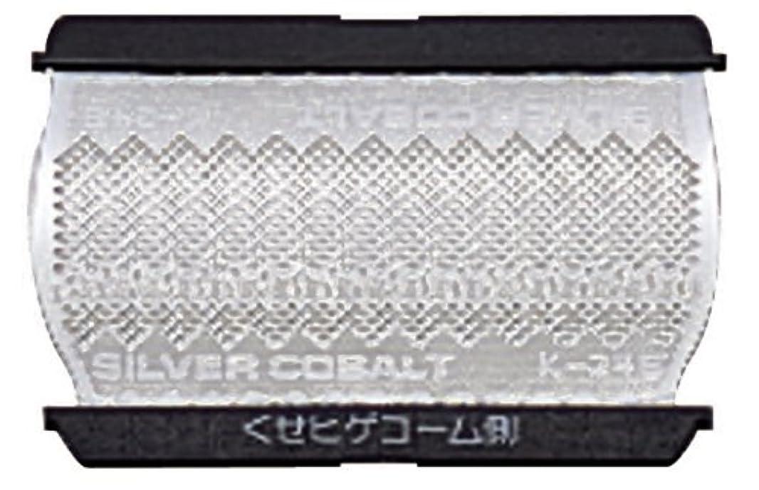 ディベート照らすゴネリル日立 替刃 外刃 K-24S