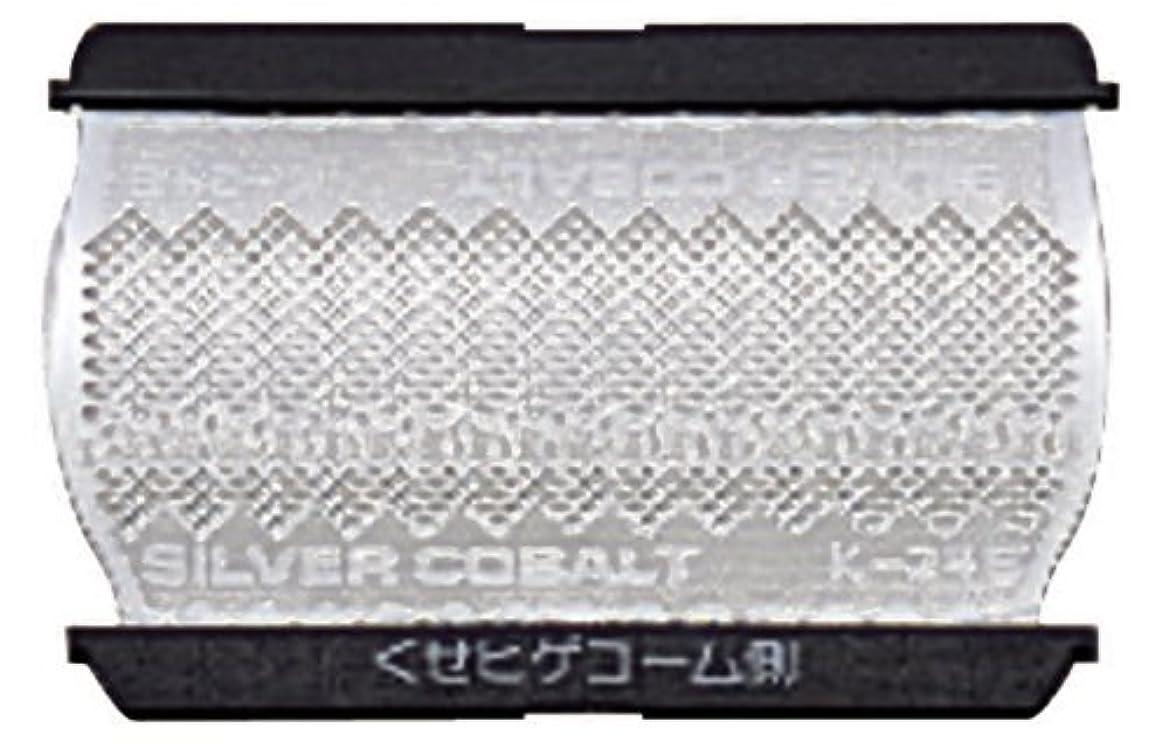 泥エゴマニアシート日立 替刃 外刃 K-24S