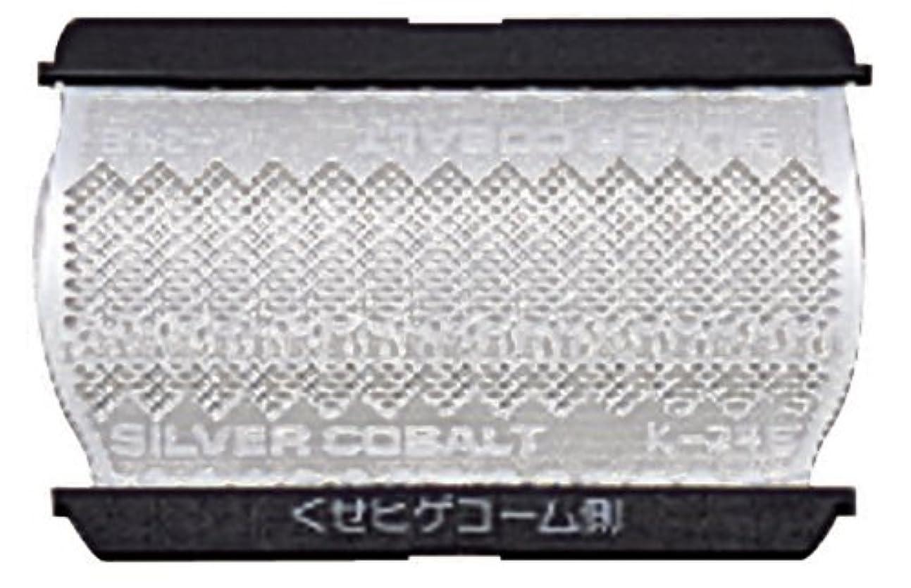 柔らかい足ベルベットアルカイック日立 替刃 外刃 K-24S