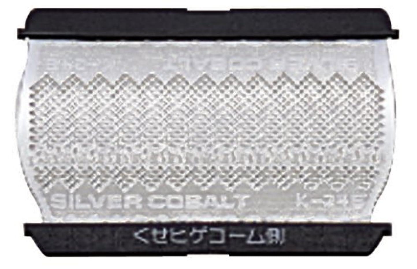 マーチャンダイジング優しい当社日立 替刃 外刃 K-24S