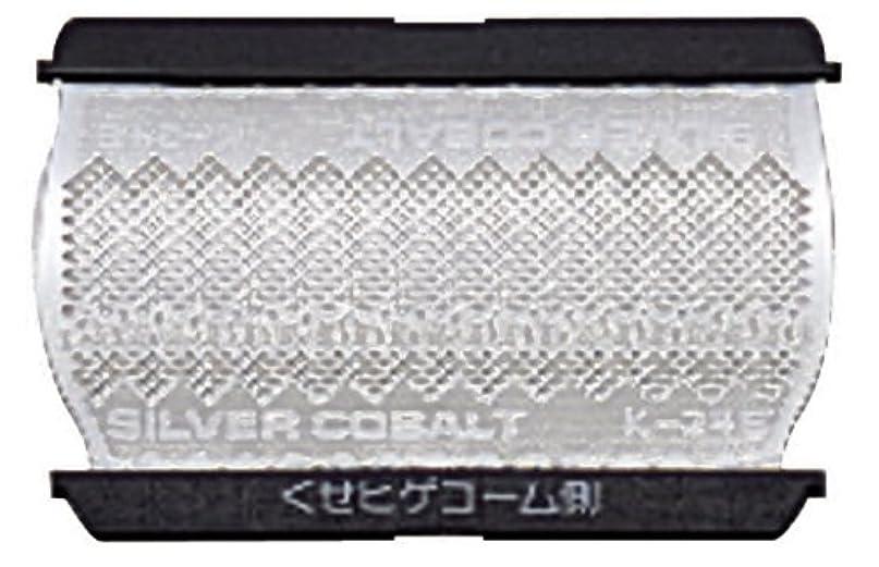 レザー要件単調な日立 替刃 外刃 K-24S