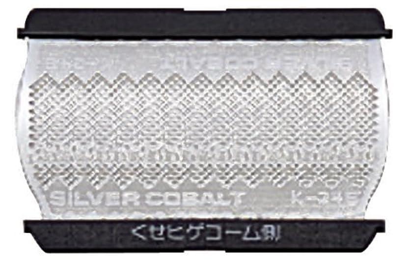 理容師未知の内なる日立 替刃 外刃 K-24S