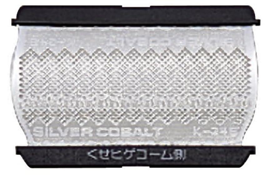 日立 替刃 外刃 K-24S