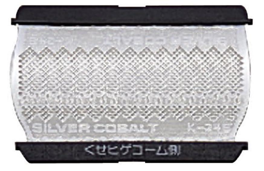 電気地中海リンク日立 替刃 外刃 K-24S