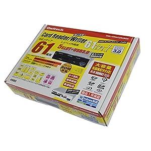 オウルテック 3.5インチベイ内蔵型カードリーダー/ライター 大容量SDXC/高速UDMA7等61種類対応 5スロット同時使用 USB3.0ポート搭載 スーパーホワイト交換用ベゼル付属 ブラック OWL-CR6U3(B)/BOX