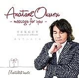 AnataniOkuru 〜 message for you~