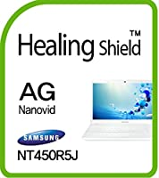 Healingshield スキンシール液晶保護フィルム Anti-Fingerprint Anti-Glare Matte Film for Samsung Laptop Ativbook 4 NT450R5J