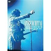 """安全地帯""""完全復活""""コンサートツアー 2010 Special at 日本武道館~Starts & Hits~「またね…。」 [DVD]"""