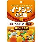 味覚糖 イソジンのど飴 はちみつ金柑 袋 75g ×6袋
