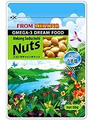 研光通商 メコンサチャインチナッツ(うす塩) 50g