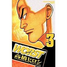 WORST(3) (少年チャンピオン・コミックス)