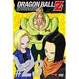 DRAGON BALL Z 第23巻 [DVD]