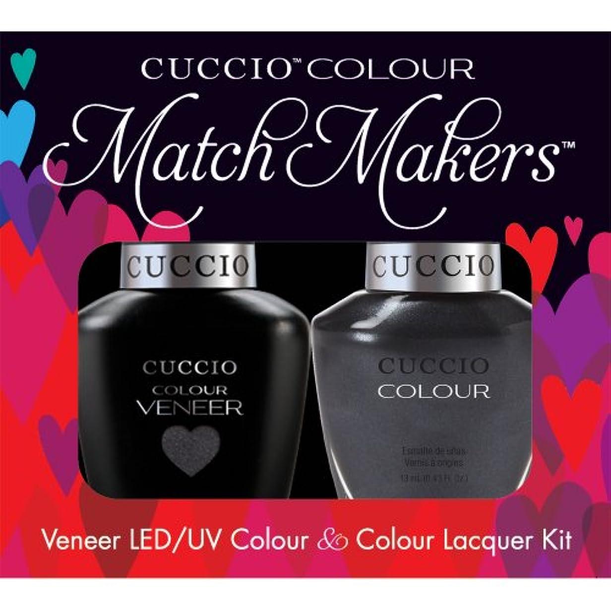 打ち上げる急ぐ経過Cuccio MatchMakers Veneer & Lacquer - Oh My Prague - 0.43oz / 13ml Each