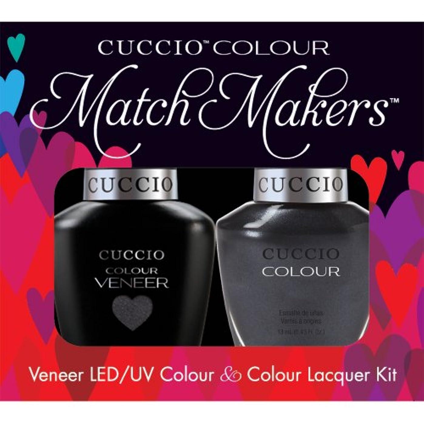 不十分結婚するほかにCuccio MatchMakers Veneer & Lacquer - Oh My Prague - 0.43oz / 13ml Each