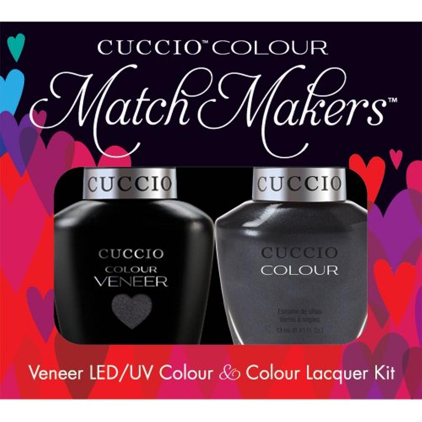安定正確さにCuccio MatchMakers Veneer & Lacquer - Oh My Prague - 0.43oz / 13ml Each