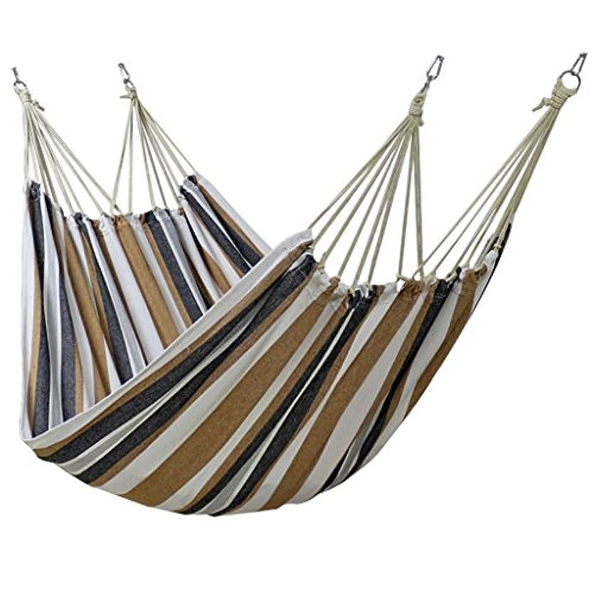 ブランド名マンモススリッパハンモック 屋外ハンモックロールオーバーダブルキャンバス吊り下げ椅子200 * 150cm (Color : Brown)