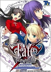 Fate/stay night 通常版