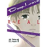 Amazon.co.jp: Deep Love REAL(1) (ヤングマガジンコミックス) 電子書籍: Yoshi, Tetsu: Kindleストア