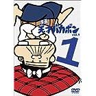 平成天才バカボン VOL.1 [DVD]