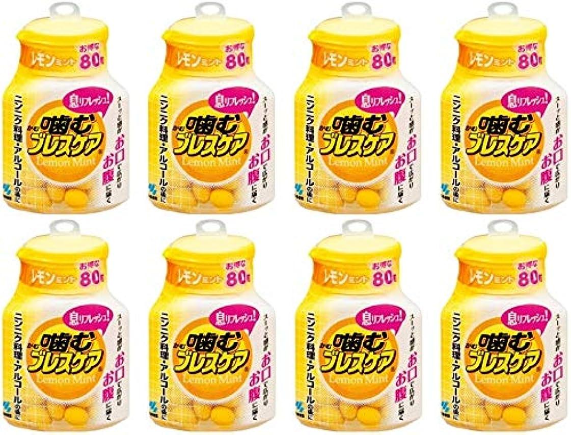 ピーブ慢従来の【まとめ買い】噛むブレスケア レモンミント 80粒【×8個】