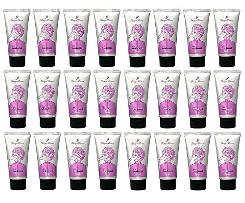 大人トムオードリース垂直【24本セット】ホーユー ミニーレ ウイウイ デザイン クリーム 9 80g