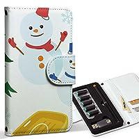 スマコレ ploom TECH プルームテック 専用 レザーケース 手帳型 タバコ ケース カバー 合皮 ケース カバー 収納 プルームケース デザイン 革 クリスマス 雪 結晶 009483
