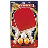 カワセ(KAWASE) 卓球 ラケットセット ペンホルダー KW-014