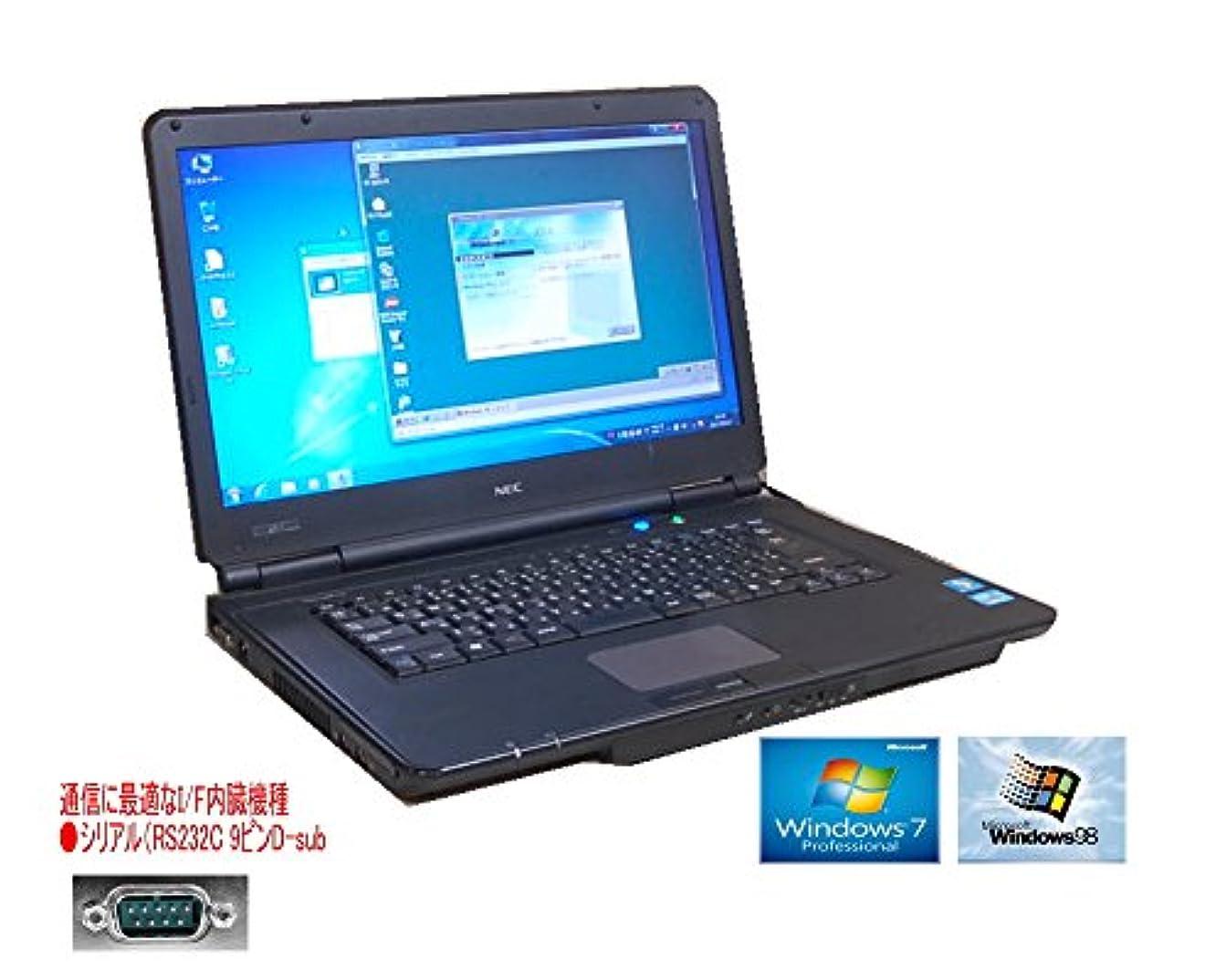 ペインギリック忠実にパンチWINDOWS98動作 これは便利!マルチWINDOWS Virtual PC WINDOWS 7 PRO日本語パソコン上で貴重WINDOWS 98が起動 Coer I5搭載  NEC シリアル(RS232C) DVD 無線 【中古】