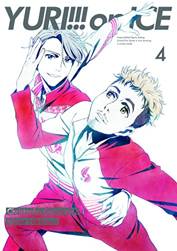 ユーリ!!! on ICE 4 [Blu-ray]