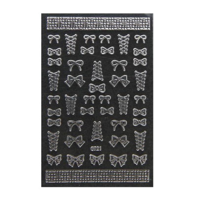 ジョセフバンクスグレー欠席ネイルシール 3D ネイルシート ファッションネイル メタリックシール47 (ネイル用品)