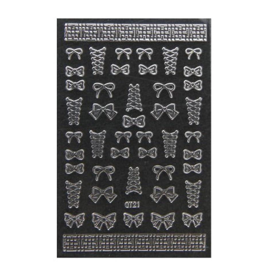 スズメバチ自治口径ネイルシール 3D ネイルシート ファッションネイル メタリックシール47 (ネイル用品)