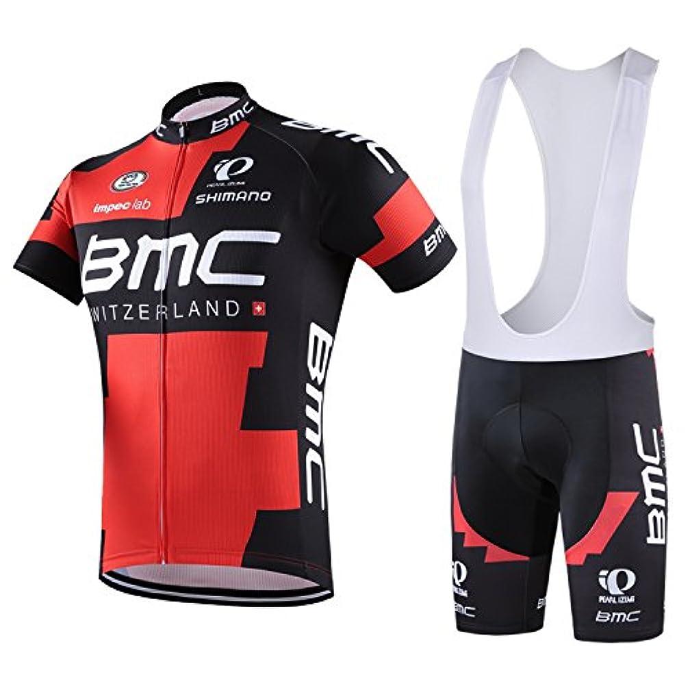 イブ日付付き帝国主義サイクルジャージ サイクルウェア 2016 上下セット メンズ 半袖 春夏用 自転車ウェア サイクリングウェア