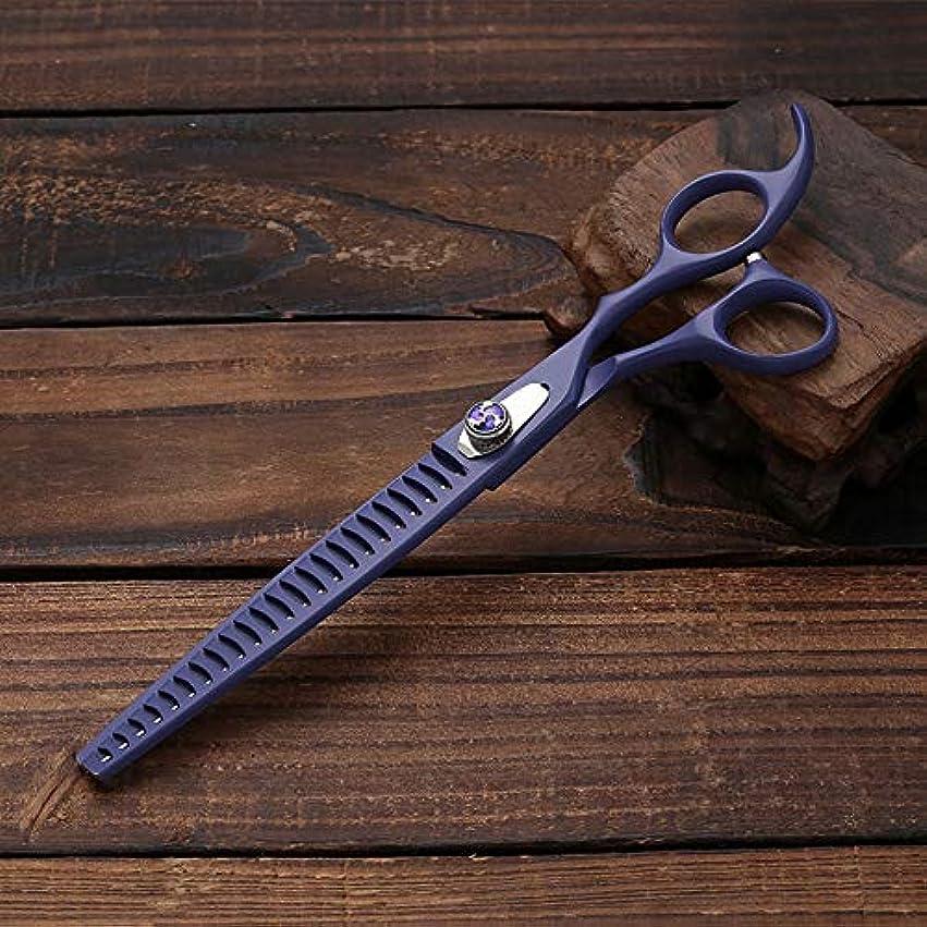 撤回する教室上にWASAIO ペットの歯のカットはさみ美容はさみ髪はハサミプロフェッショナルステンレス理容はさみセット8.0インチスリップ (色 : 紫の)