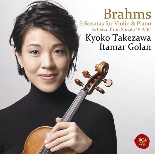 ブラームス:ヴァイオリン・ソナタ集(全曲)