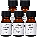 ASH エッセンシャルオイル C.シトラス 10mlx5本セット (グレープフルーツホワイト/スイートオレンジ/マンダリン/ライム/レモン) AEAJ認定精油