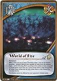 ナルト–World Of Fire 755–Shattered Truth–Rare–無制限