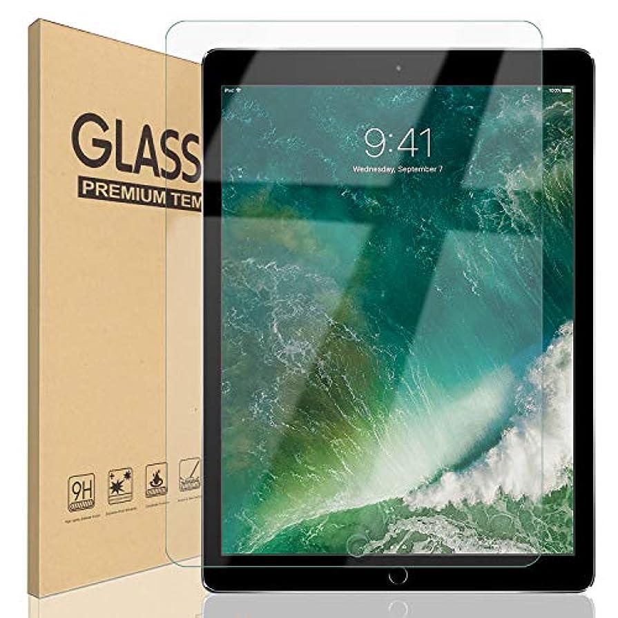 いっぱい目の前のオーチャードiPad 9.7 ガラスフィルム 透明 ( 2018 / 2017 新型 ) / iPad Pro 9.7インチ / Air2 / Air 強化ガラス 液晶保護フィルム 日本製ガラス 硬度9H 【BELLEMOND YP】 iPad 9.7 クリア
