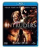 イントルーダーズ[Blu-ray/ブルーレイ]