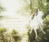Davichi 3rd Mini Album – Love Delight