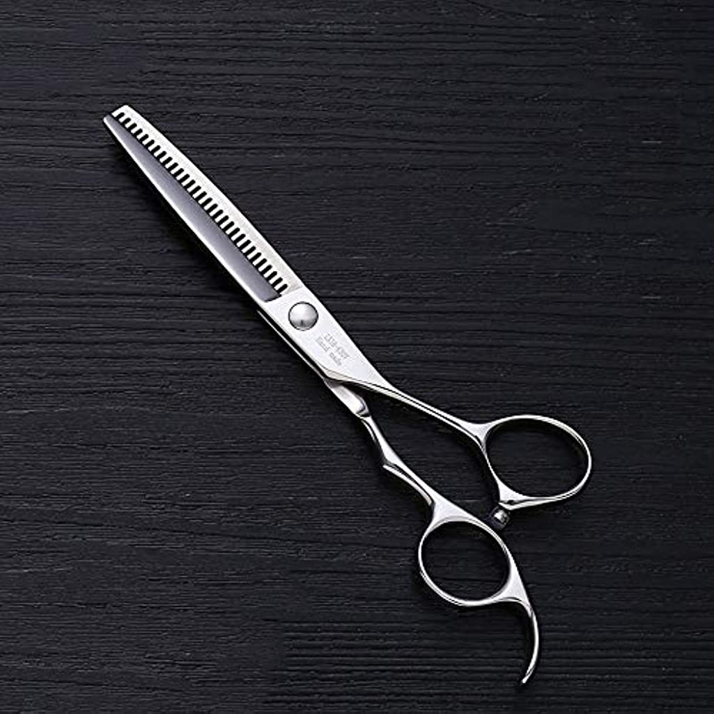 近々リフレッシュゲインセイ理髪用はさみ 6インチ美容院プロの理髪はさみ、V型30歯散髪はさみ散髪はさみステンレス理髪はさみ (色 : Silver)